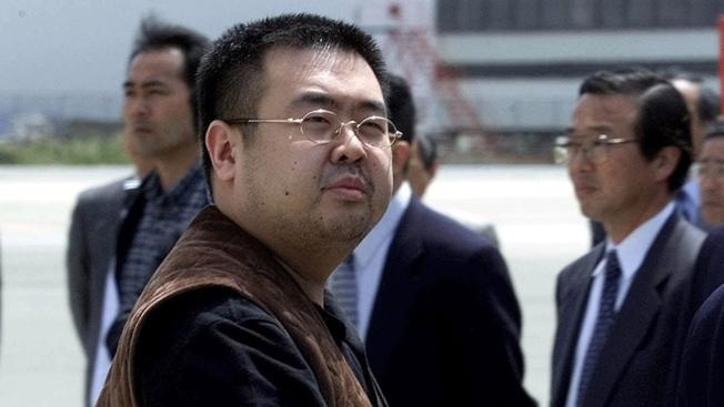 4th-suspect-kim-jong-nam-death.jpg